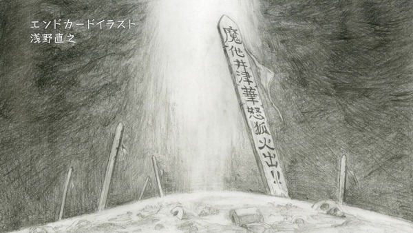 「おそ松さん」2期 25話 (49)