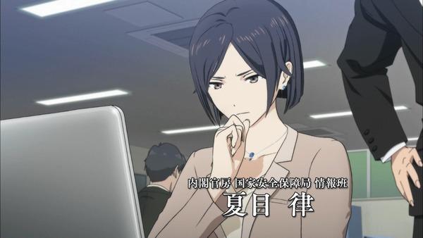 「正解するカド」1話 (14)