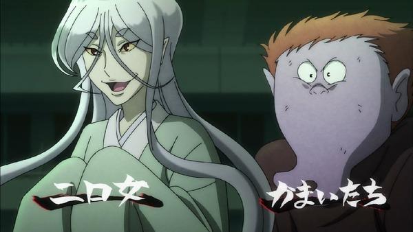 「ゲゲゲの鬼太郎」6期 3話 (24)