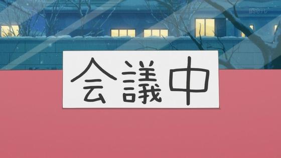 「かくしごと」第11話感想 (101)