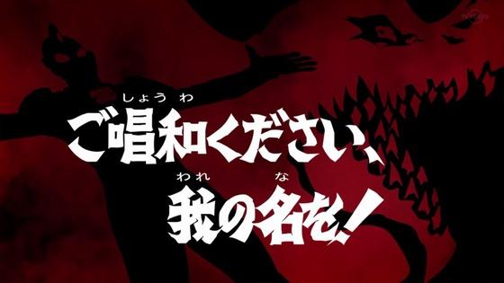 「ウルトラマンZ」第1話「ご唱和ください、我の名を!」感想 (9)