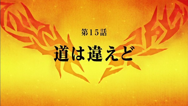 「Fate/Apocrypha」15話感想 どちらも話して整えるジャンヌ勢と天草勢、微笑ましいゴルドの軟化。(画像)