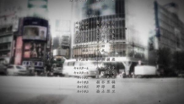 「CHAOS;CHILD カオスチャイルド」 (16)