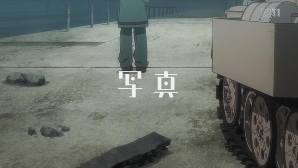 「少女終末旅行」4話 (5)