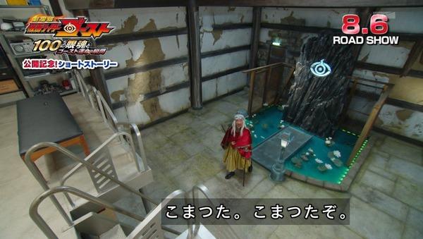 「仮面ライダーゴースト」39話 (36)