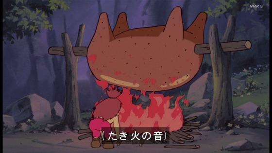 「未来少年コナン」第14話感想  (87)
