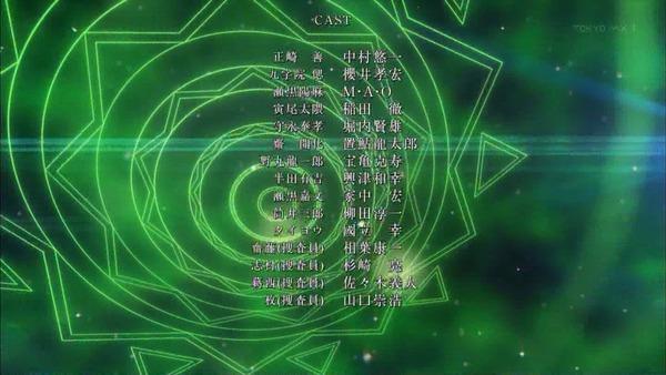 「バビロン」4話感想  (14)