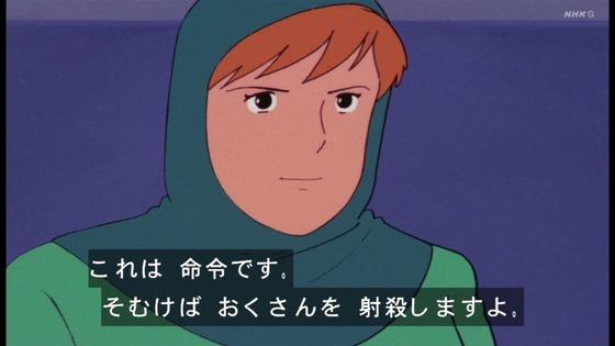 「未来少年コナン」第19話感想 画像  (12)