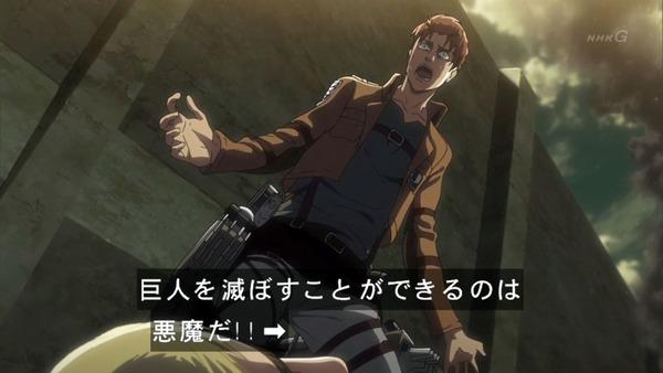 「進撃の巨人」55話感想 (66)