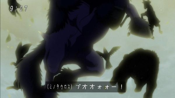 「ドラゴンボール超」87話 (2)