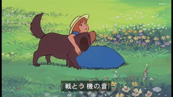 「未来少年コナン」第19話感想 画像  (32)