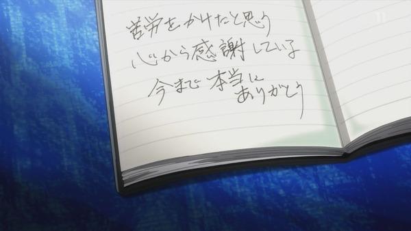「バビロン」7話感想  (53)