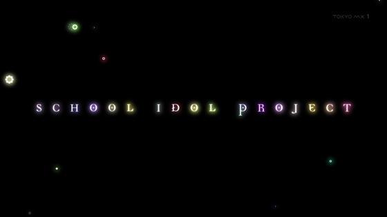 「ラブライブ!虹ヶ咲学園」第1話感想 画像 (2)