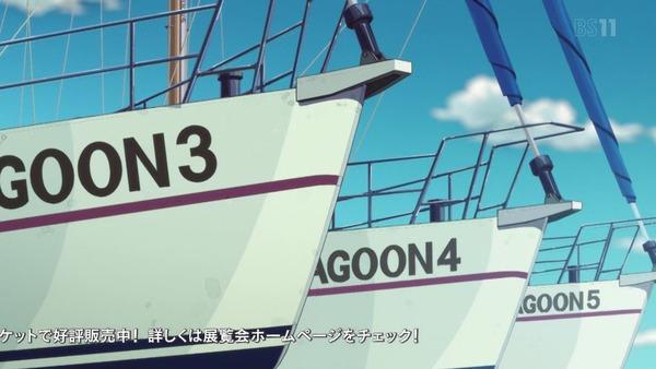 「ジョジョの奇妙な冒険 5部」5話 (51)