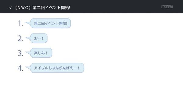 「防振り」3話感想 画像 (68)