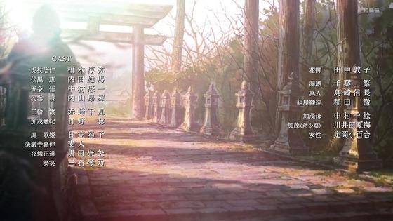 「呪術廻戦」18話感想(実況まとめ) (114)