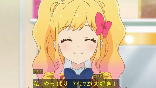 「アイカツスターズ!」第82話 (92)