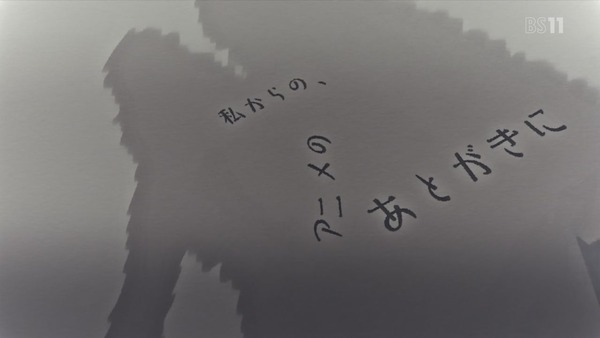 「キノの旅」9話 (62)