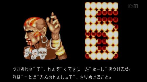 「ハイスコアガール」3話感想 (2)
