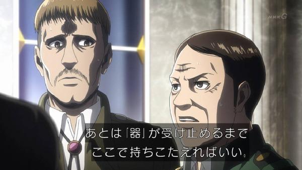 「進撃の巨人 Season3」(3期 5話)42話感想 (14)