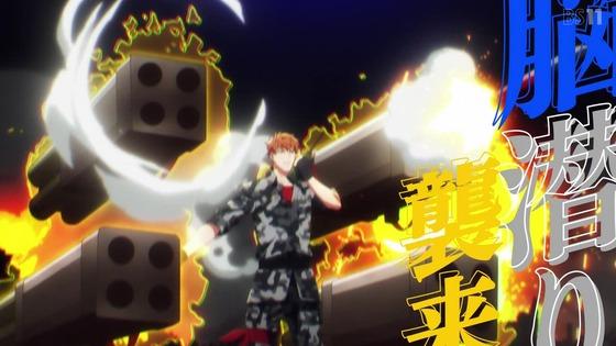 「ヒプノシスマイク」第1話感想 画像 (20)
