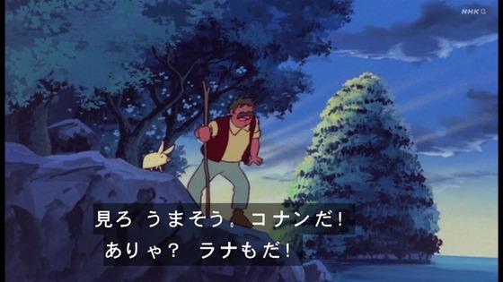 「未来少年コナン」第18話感想 画像 (140)