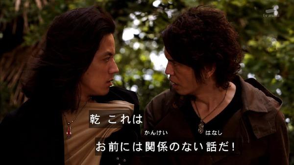 「仮面ライダージオウ」6話感想 (5)