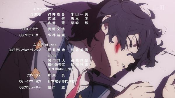 「ダーリン・イン・ザ・フランキス」1話 (65)