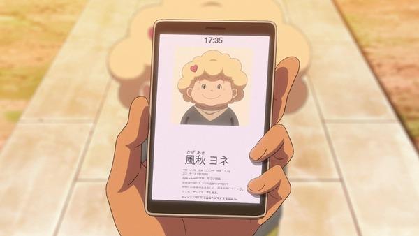 「イナズマイレブン アレスの天秤」1話 (85)
