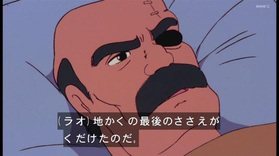 「未来少年コナン」第25話感想(実況まとめ)画像  (89)