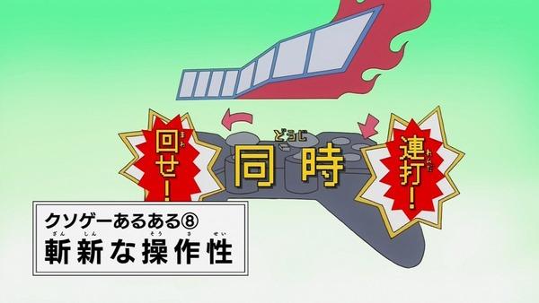 「斉木楠雄のΨ難」 (26)