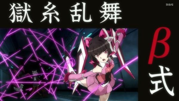 「戦姫絶唱シンフォギアXV」2話感想 (60)