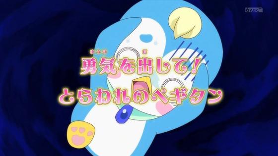 「ヒーリングっど プリキュア」第24話感想 画像 (60)
