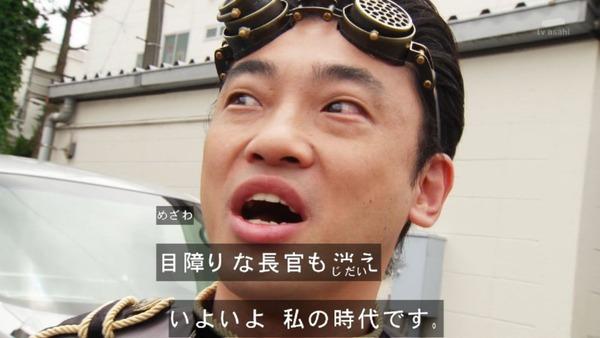 「仮面ライダーゴースト」 (20)