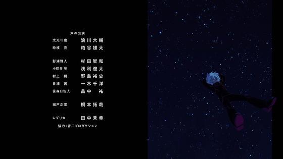 「ワールドトリガー」3期 1話感想 (162)