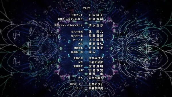 「PSYCHO-PASS サイコパス 3」3話感想 (88)