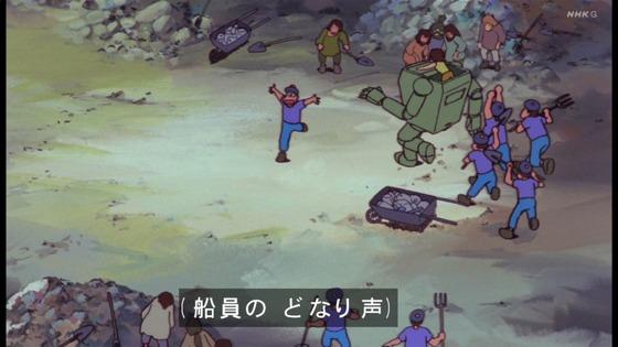 「未来少年コナン」第3話感想 画像 (85)