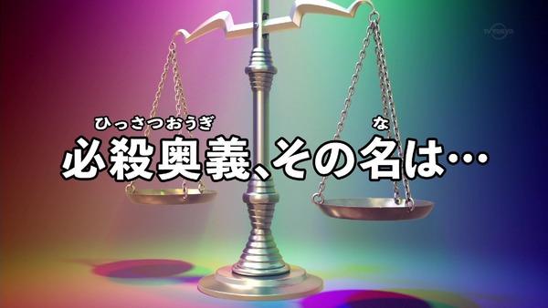「イナズマイレブン アレスの天秤」20話感想 (1)
