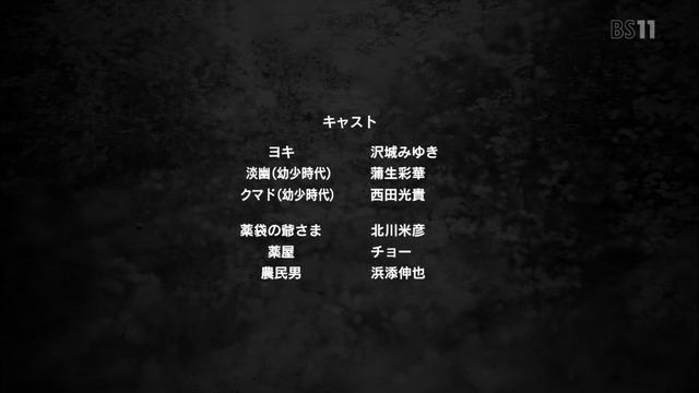 道 (65)