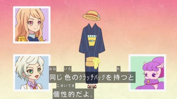 「アイカツスターズ!」第64話 (35)