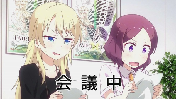 「NEW GAME!」 (40)