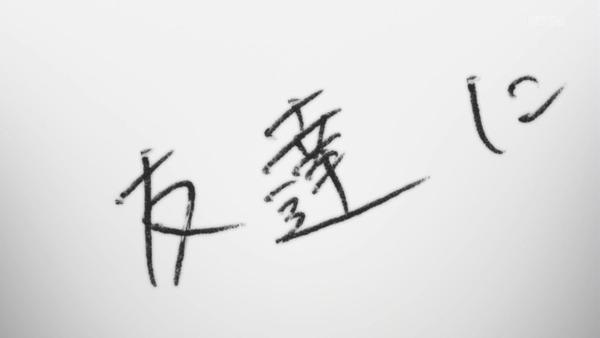 「青春ブタ野郎」12話感想 (61)