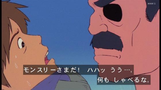 「未来少年コナン」第9話感想 (105)
