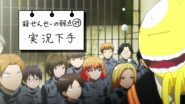 「暗殺教室」第2期 8話感想 (249)