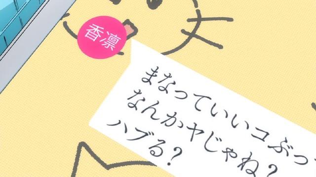 「ゲゲゲの鬼太郎」6期 25話感想  (4)