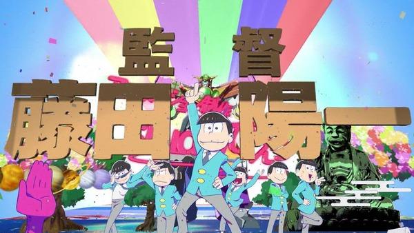 「おそ松さん」2期 1話感想 (54)