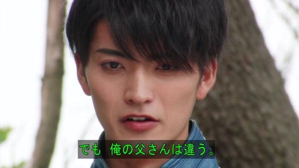 「仮面ライダーゴースト」40話 (34)