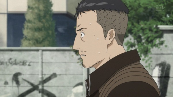 寄生獣 (53)