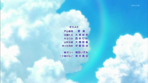 「BanG Dream!(バンドリ!)」7話 (93)