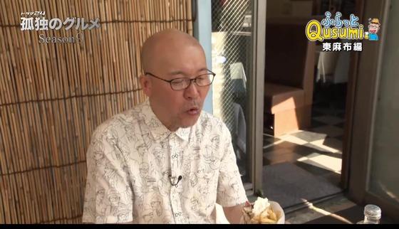 「孤独のグルメ Season9」3話感想 (167)